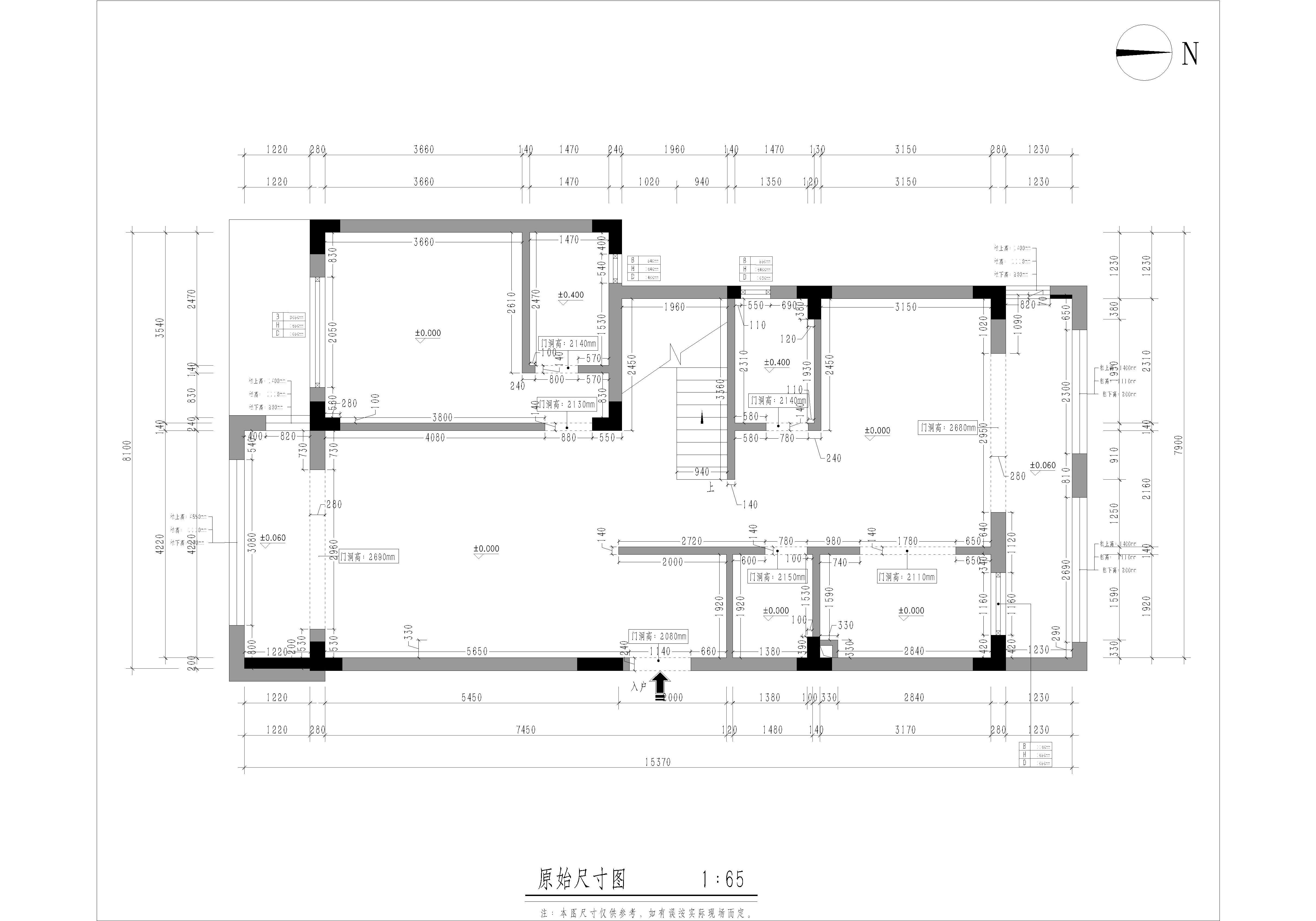 观山上岛253㎡简欧复式装修效果图装修设计理念