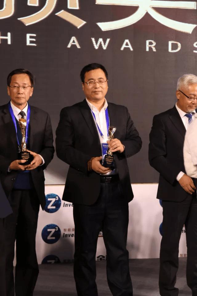 2017中国上市公司价值评选,东易日盛斩获三项权威大奖!