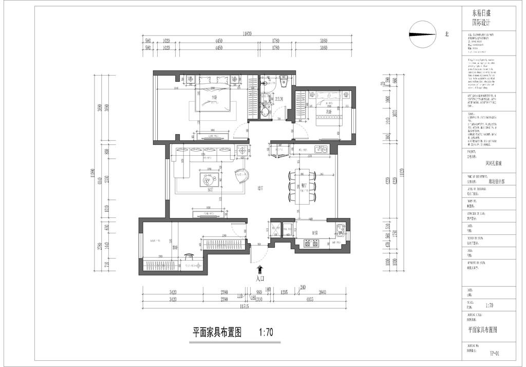 凤河孔雀城-极简-120平米装修设计理念