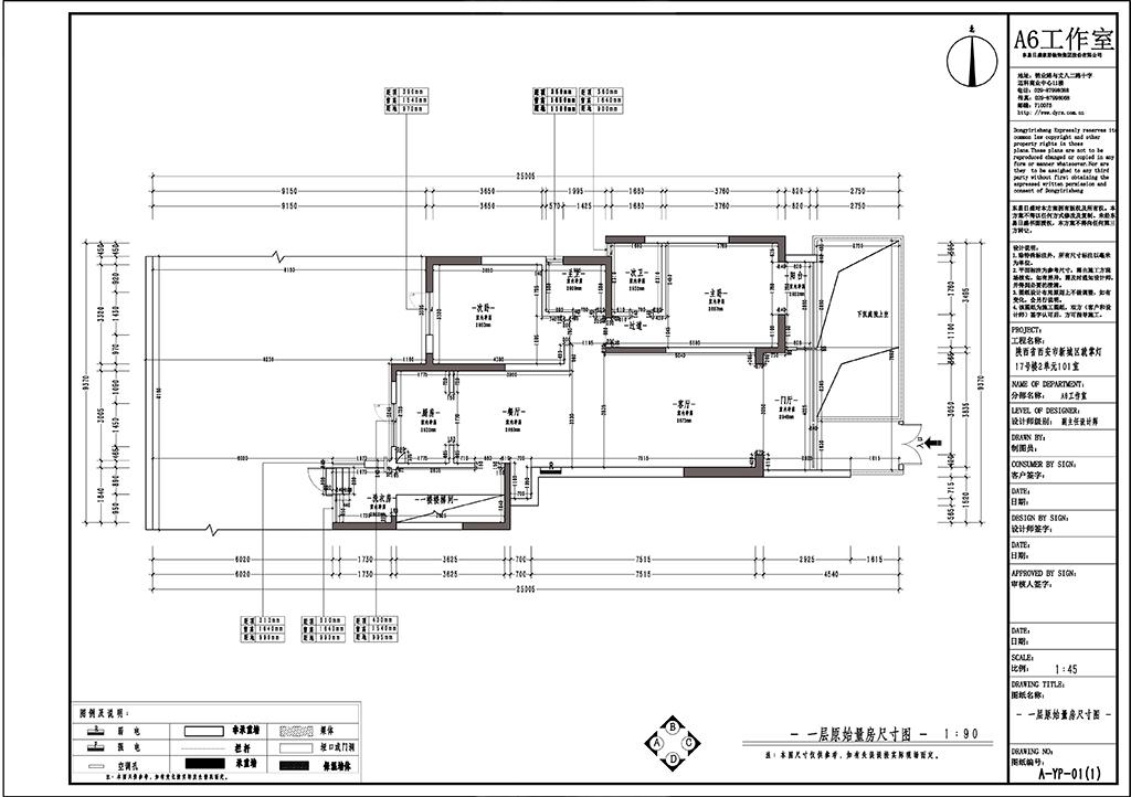 就掌灯别墅装修设计  新中式装修效果图 333平米装修设计理念