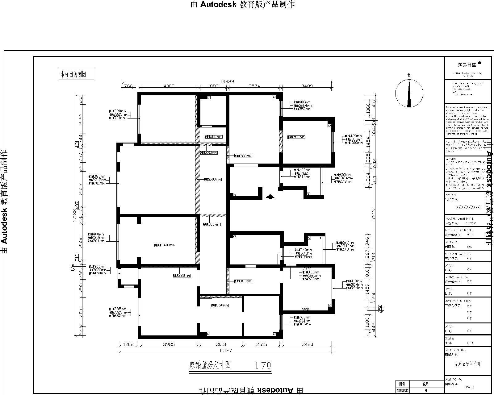 金屋二区-美式风格-240平米装修设计理念