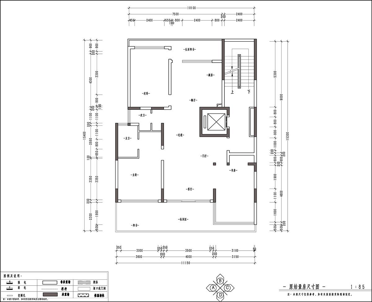 紫薇永和坊 港式装修效果图 三室两厅一厨两卫 120平米装修设计理念
