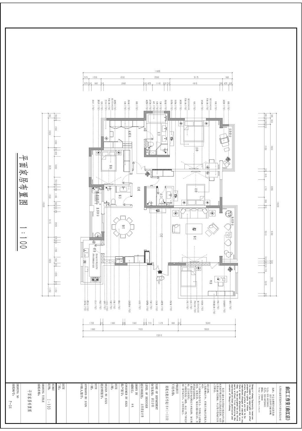 湖城大境四号地 简欧装修效果图 三室两厅一厨三卫 240㎡装修设计理念