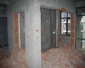 装修知识:墙体拆改注意事项