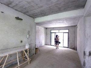 新房收房流程及注意事项有哪些