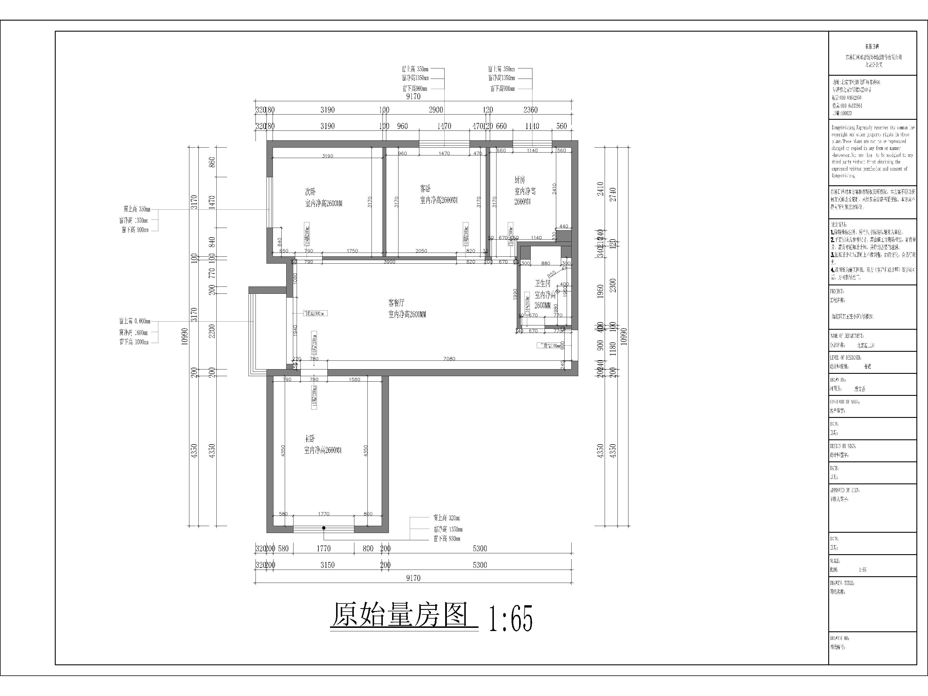 旗胜家园-72平米-现代轻奢-装修效果图装修设计理念