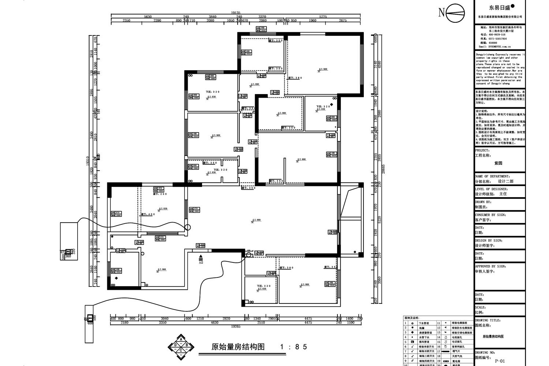 名门紫园现代极简风格260㎡平层装修设计理念