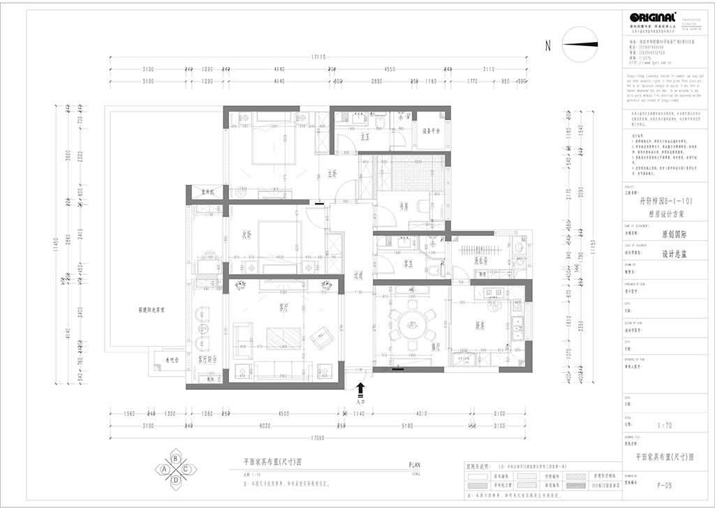 丹轩梓园 简美装修效果图 三室两厅一厨两卫 110㎡装修设计理念