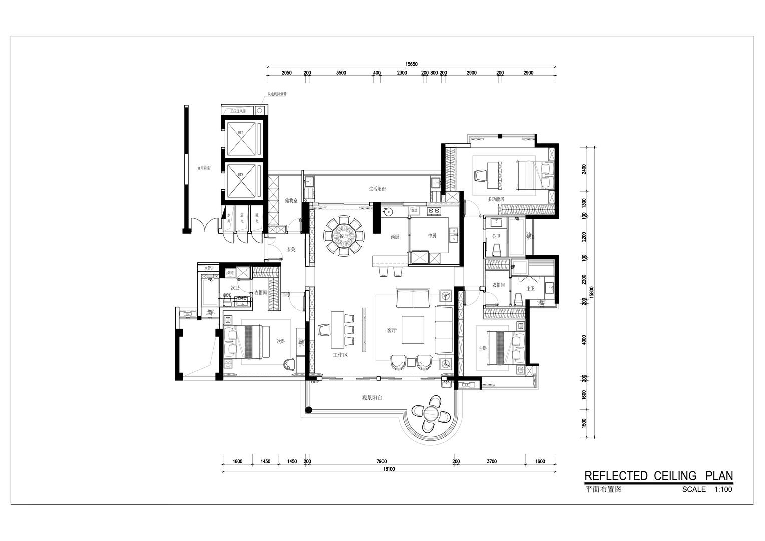 南海玫瑰园-新中式风格案例-240平米四居室装修效果图装修设计理念