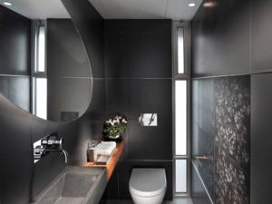 卫浴间极速PK10方案网页设计 洗浴成为享用