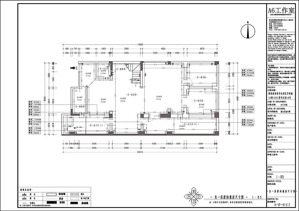 万科城别墅装修设计 美式装修效果图 619平米装修设计理念