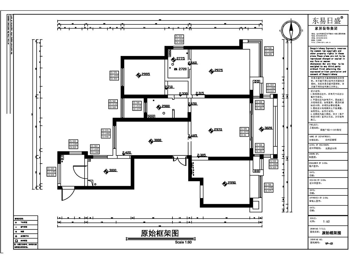 黄岩吾悦广场地中海风格148平米装修设计理念