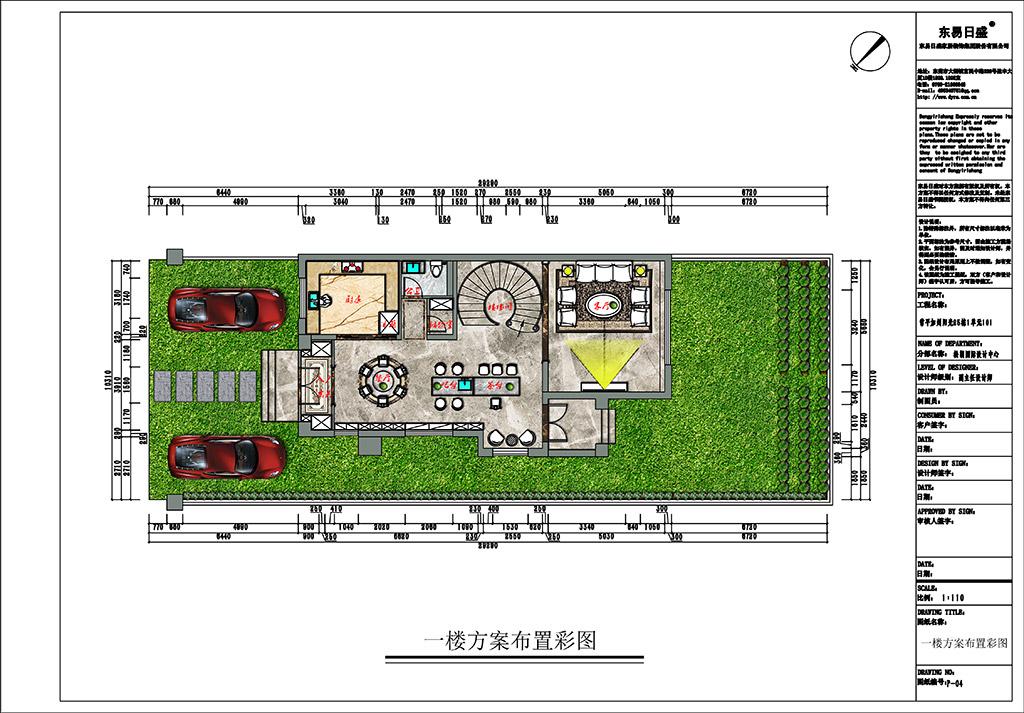 常平加州阳光装修案例-280㎡现代风格别墅装修效果图装修设计理念