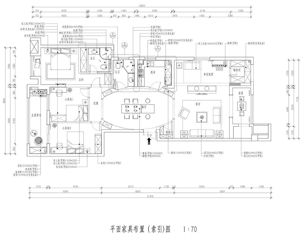 招商公园1872复式193平米现代简约装修效果图装修设计理念