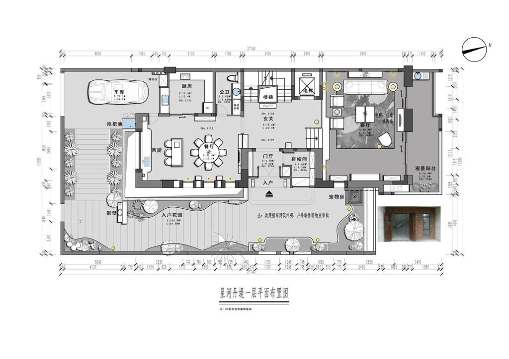 星河丹堤 美式乡村风格装修效果图片 850平米 别墅装饰设计装修设计理念