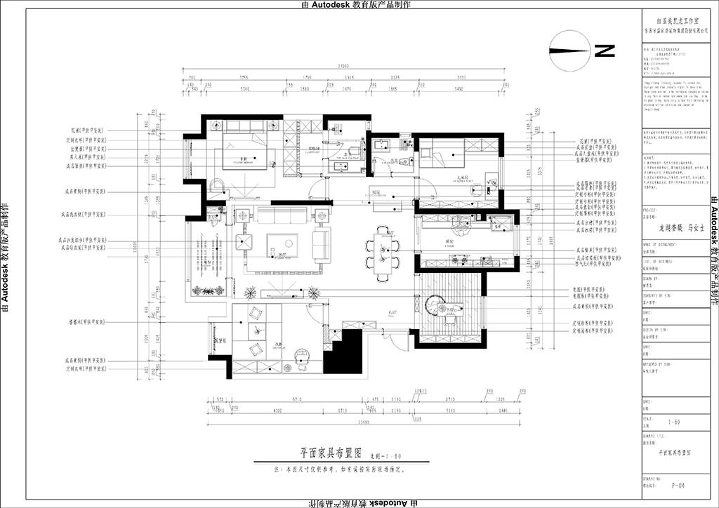 龙湖香醍 中式装修效果图 三室二厅 150㎡装修设计理念