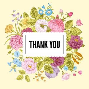 收到君临海域客户感谢信!
