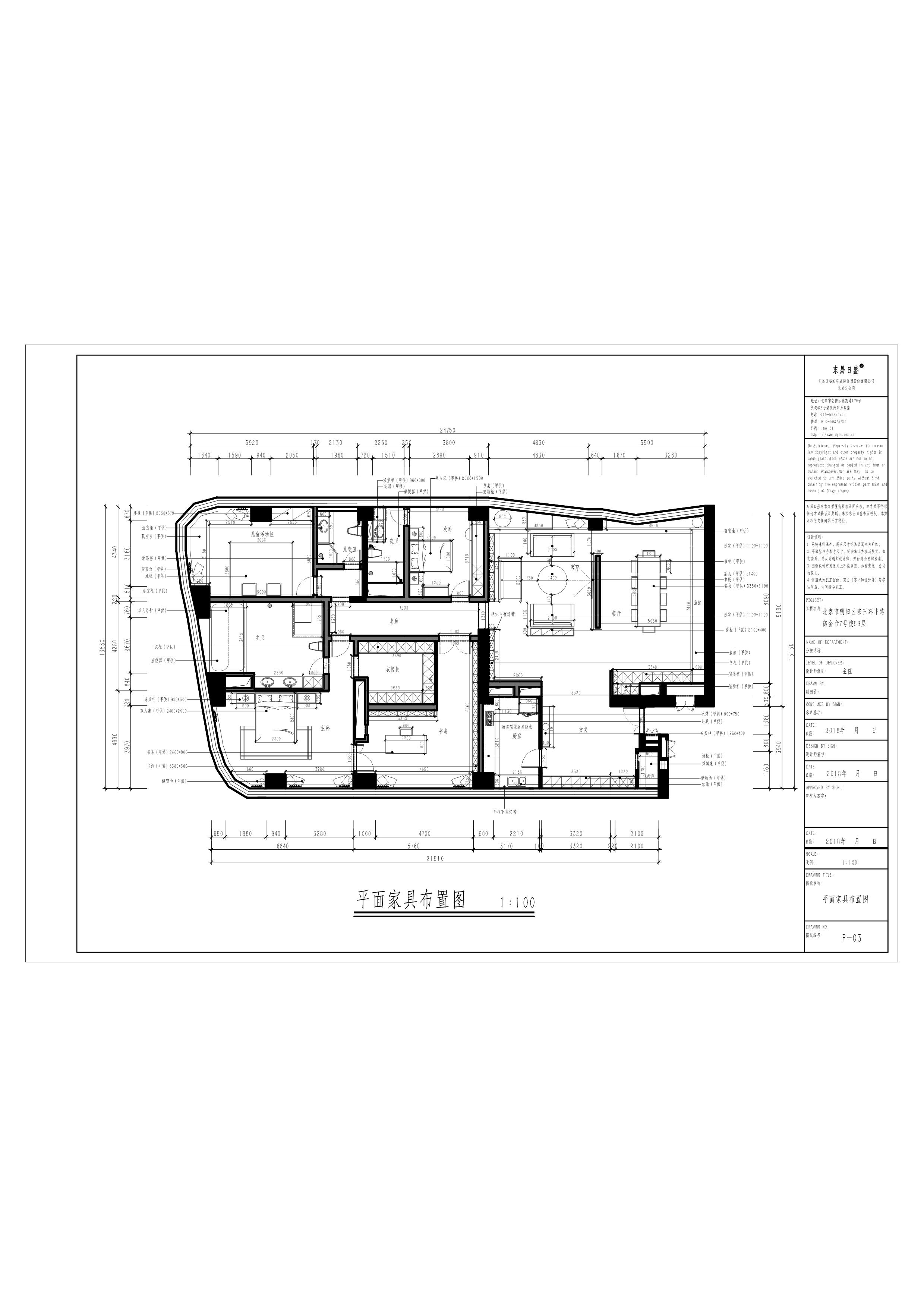 御金台-455平米-现代简约装修设计理念