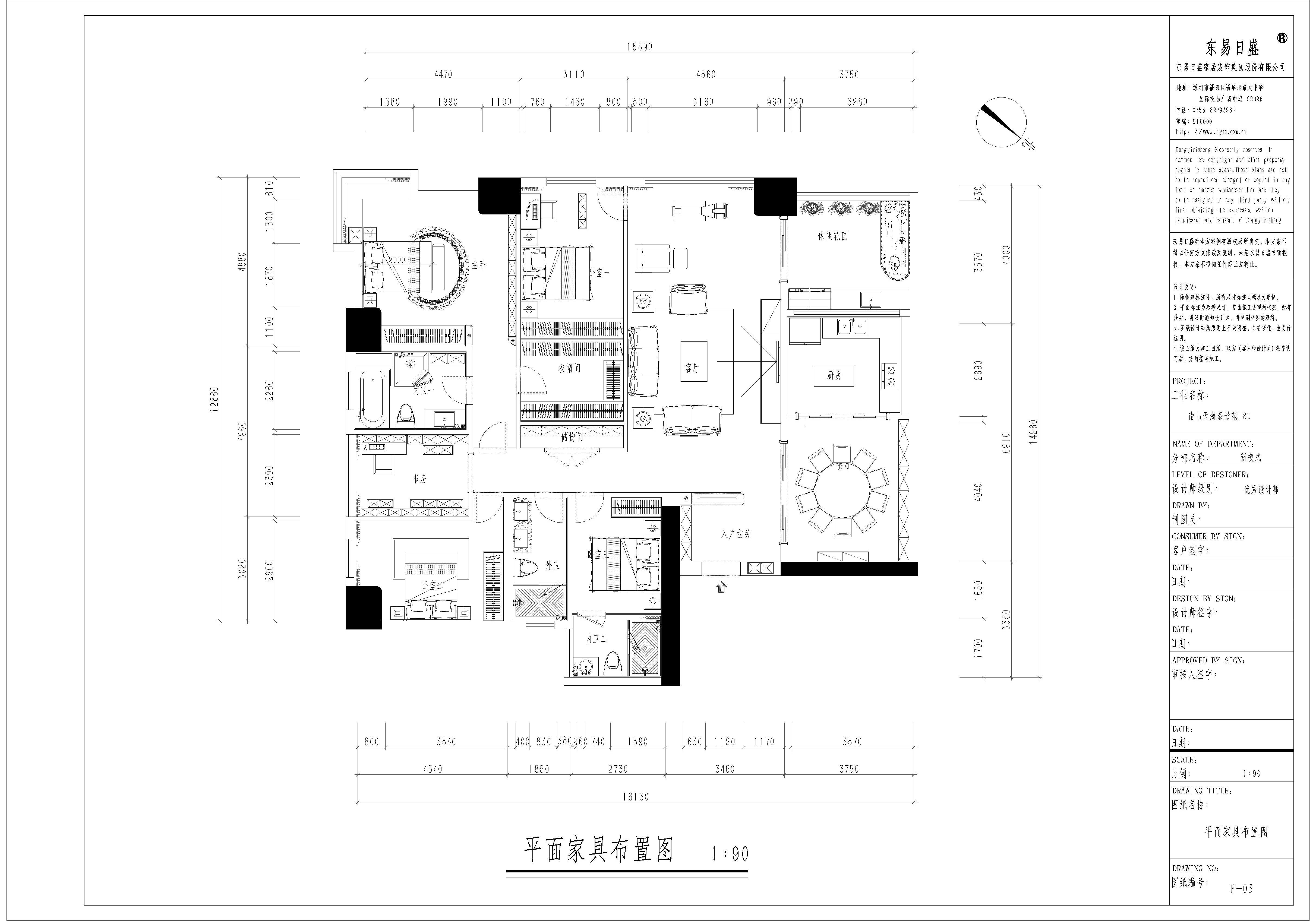 领航城 现代简约风格装修效果图 210平米装修设计理念