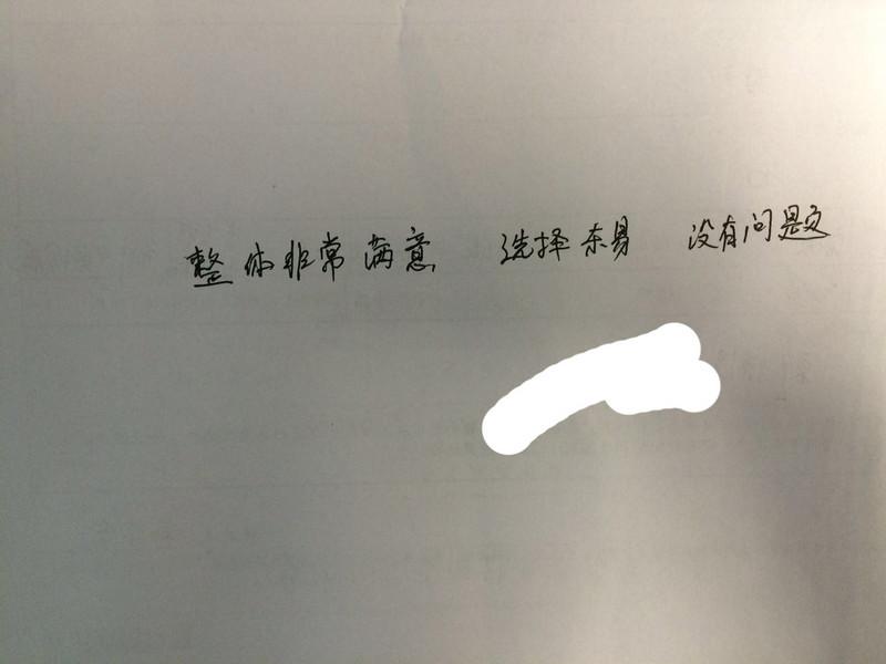 吴立伟表扬信.jpg