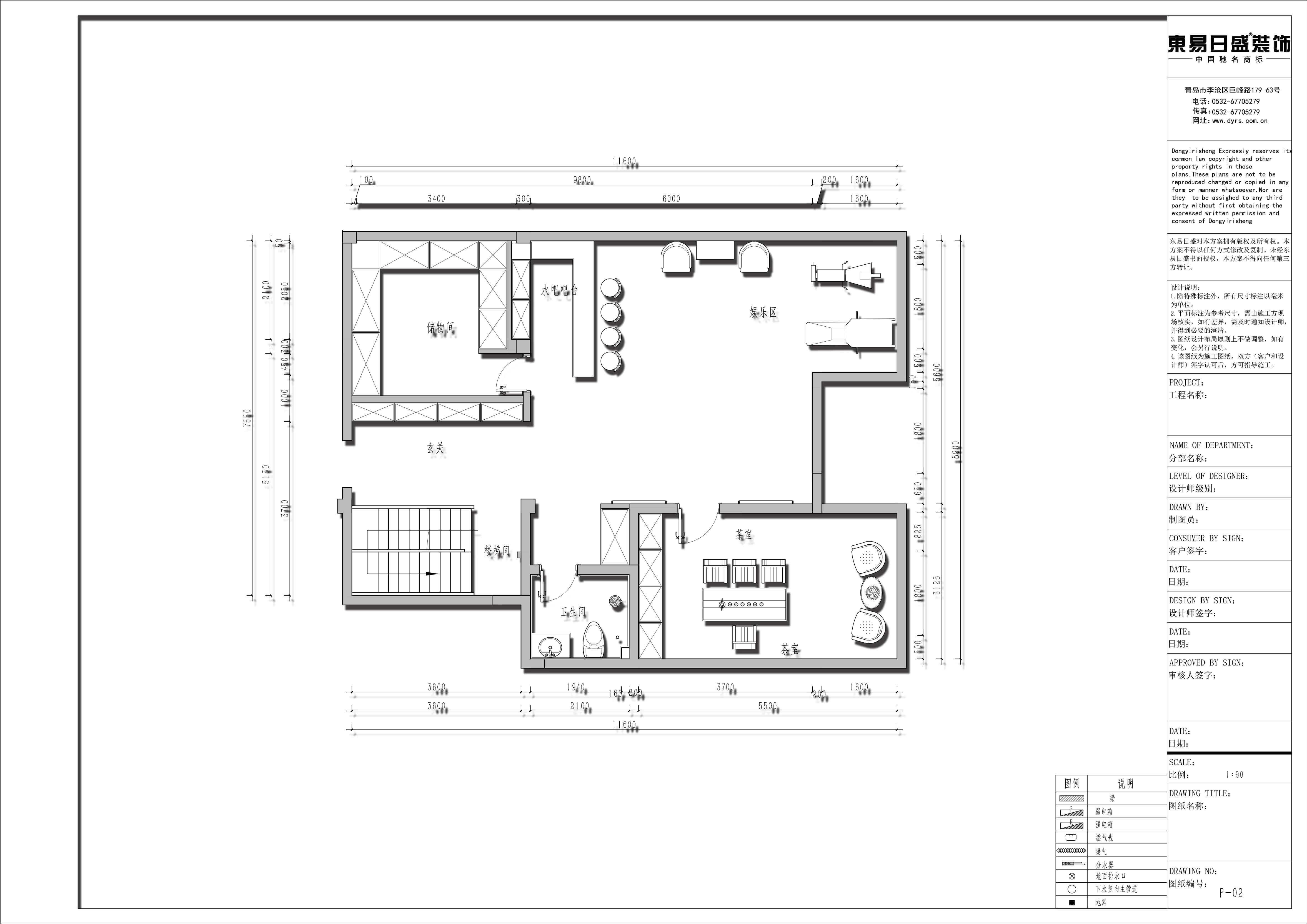 融创时代城 340㎡ 法式风格装修设计理念