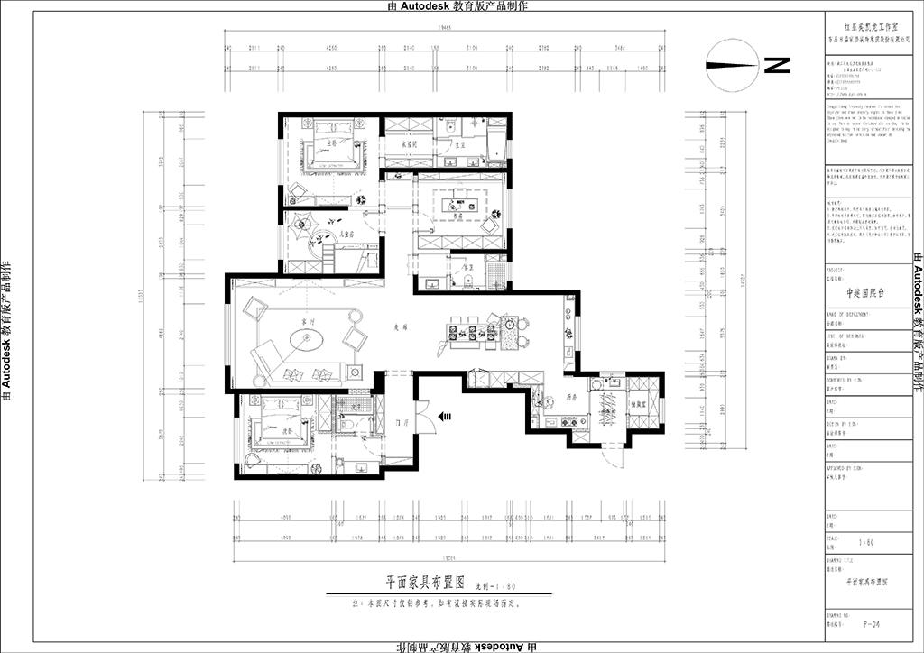 中建国熙台 现代简约装修效果图 五室二厅 213㎡装修设计理念