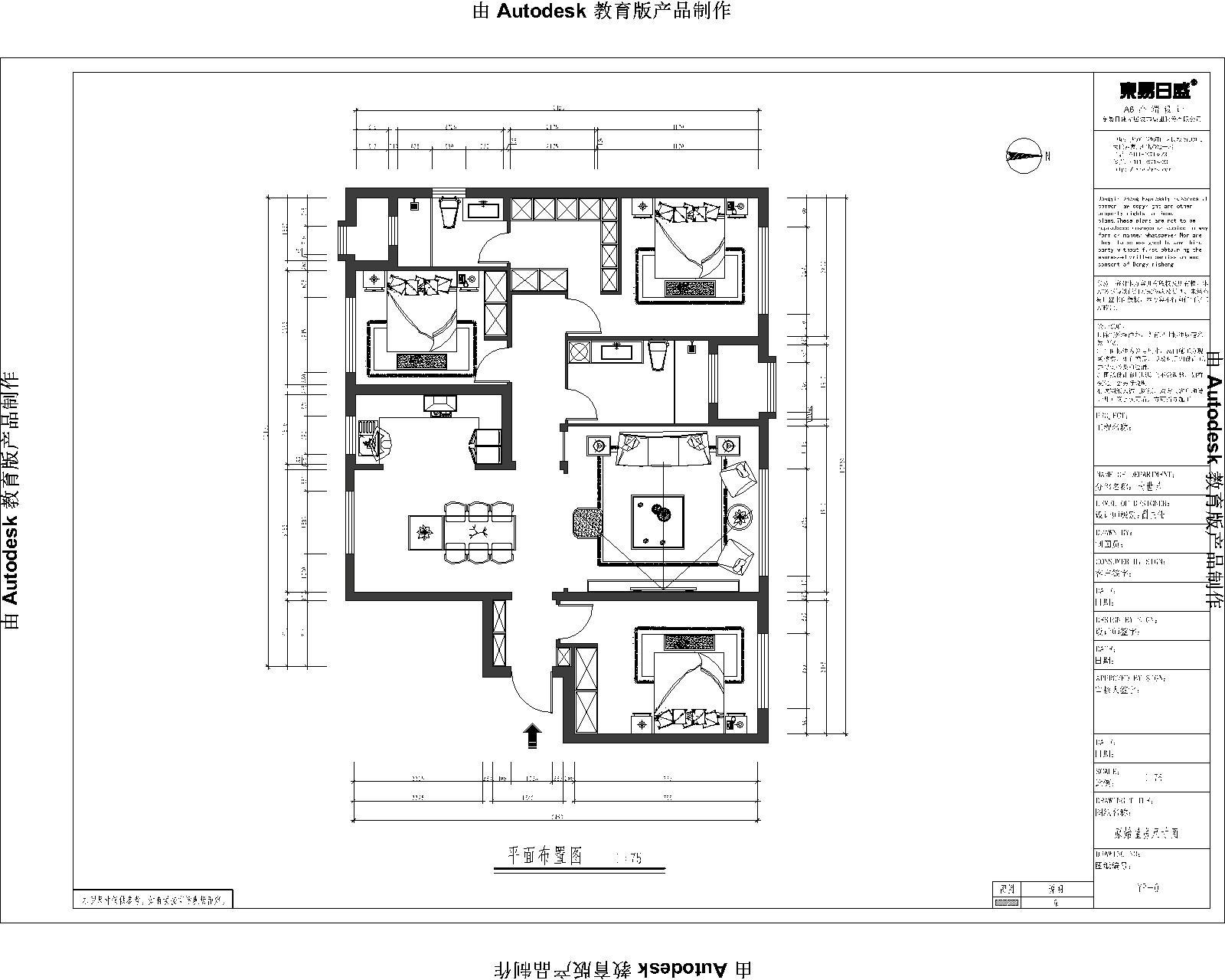 保利天禧-现代简约-145平装修设计理念