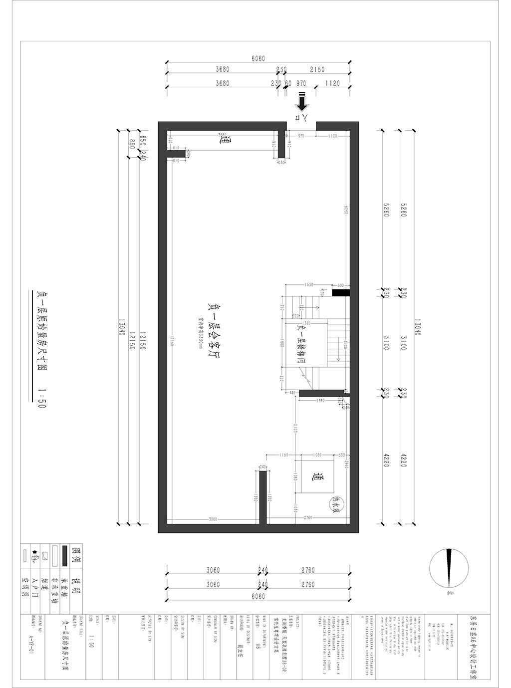 龙湖香醍天宸别墅装修设计 美式装修效果图 172平米装修设计理念