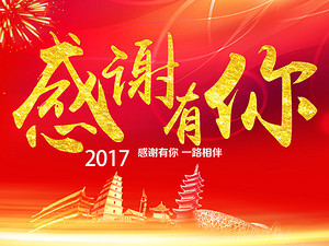 上海大妈高度评价东易日盛装饰昆明分公司