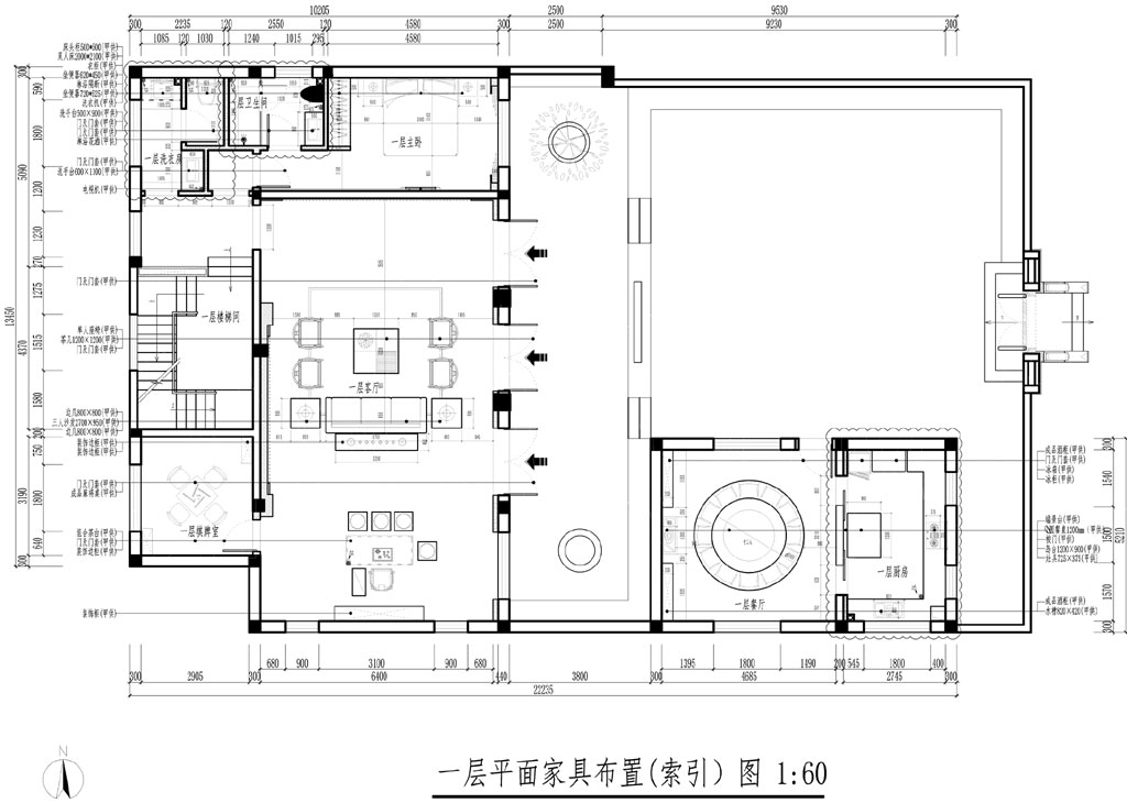 武汉自建别墅新中式装修效果图装修设计理念