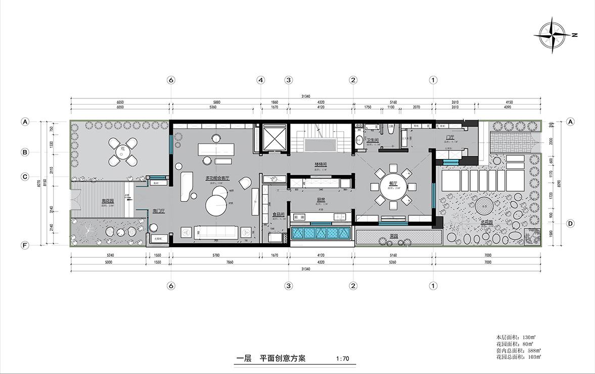 远洋天著-欧式新奢华-650平米装修设计理念
