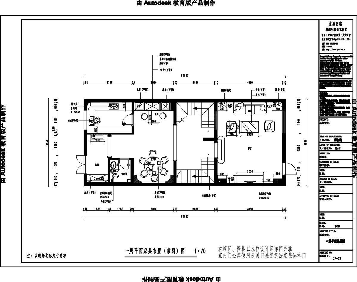 新新逸墅-简欧-200平米装修设计理念