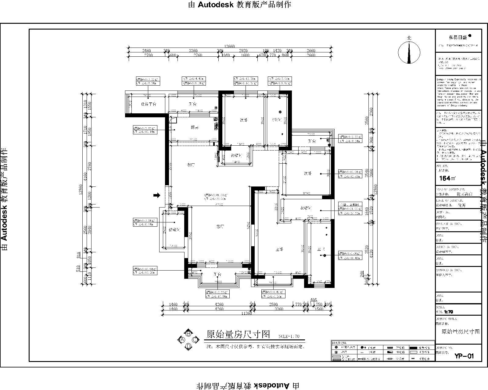 东润泰和简美风格164㎡三室两厅装修设计理念