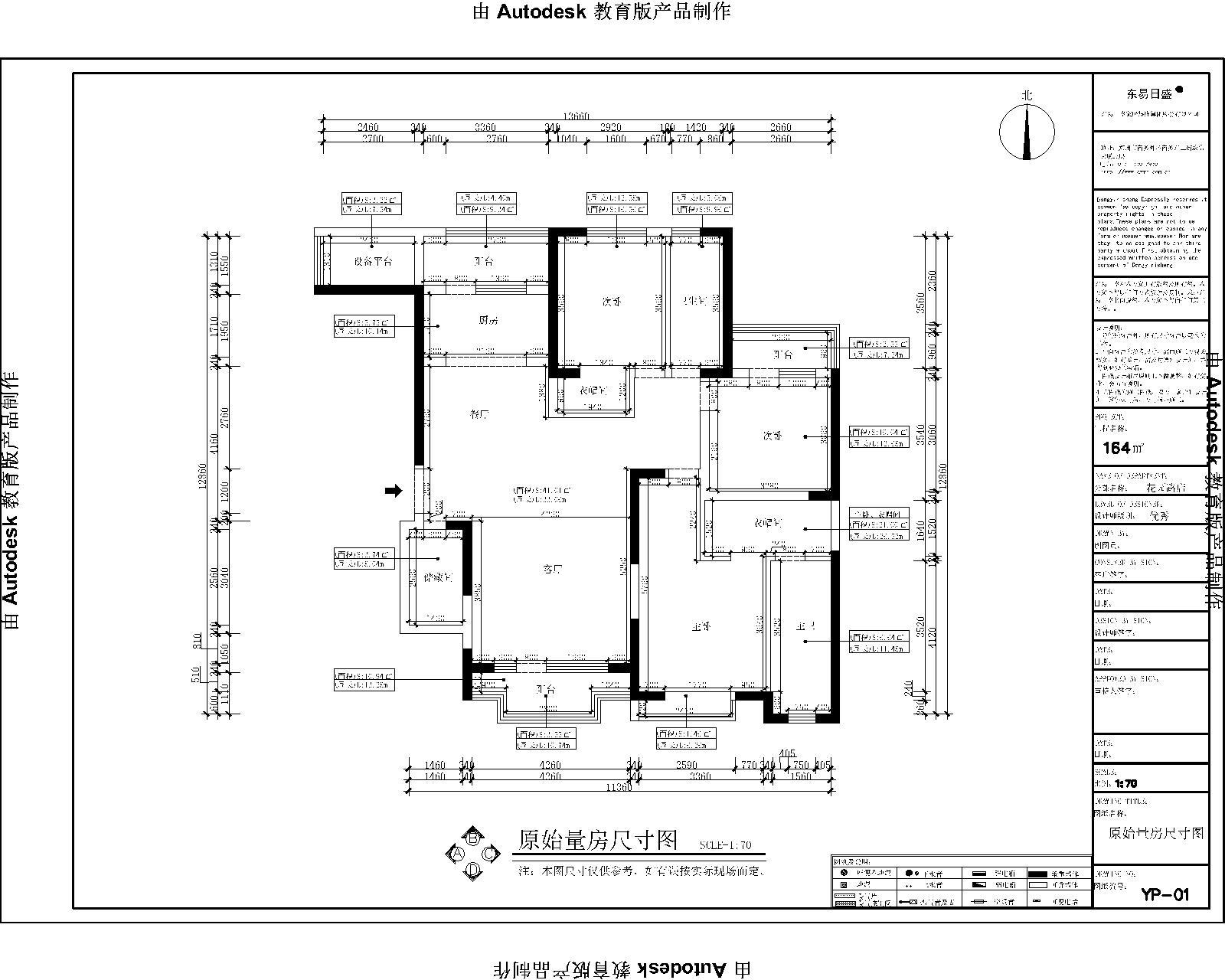 东润泰和新中式风格164㎡三室两厅装修设计理念