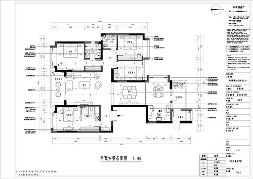 东城天骄御峰装修效果图-205㎡现代简约四房二厅装修案例装修设计理念