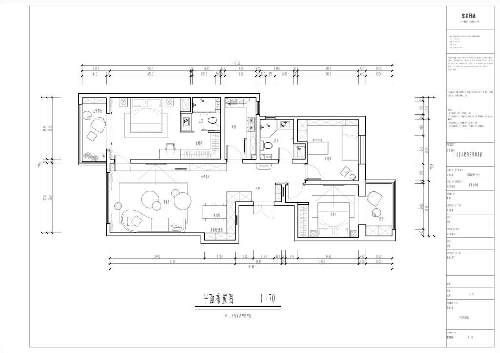 景粼原著-130平米-現代輕奢風格裝修效果圖裝修設計理念