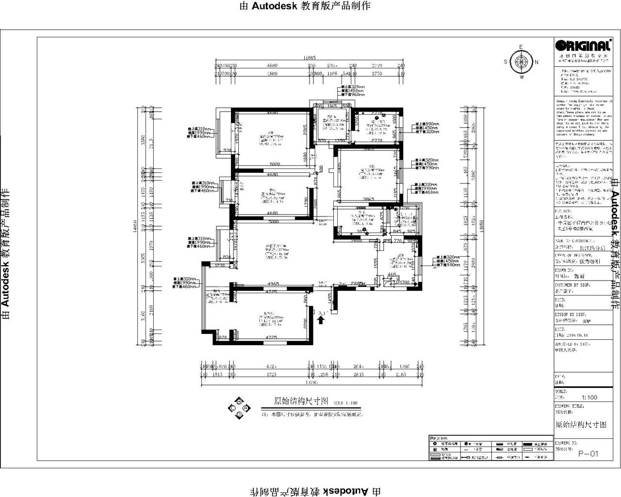 启福尚都简美风格180㎡四室两厅装修设计理念