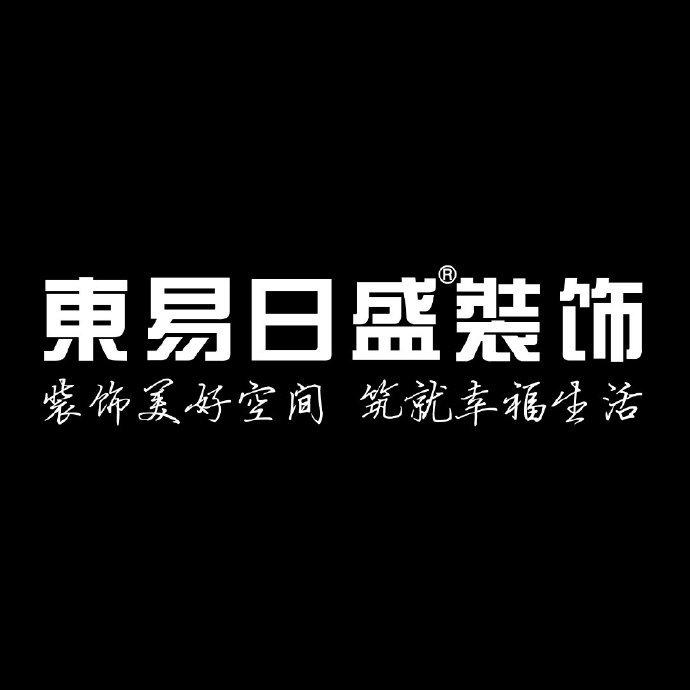 东易日盛logo.jpg