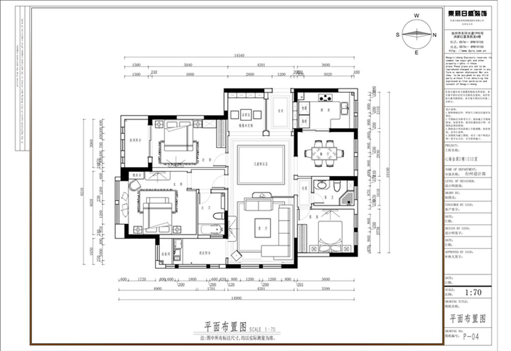 心海金源 现代简约 176平方装修设计理念