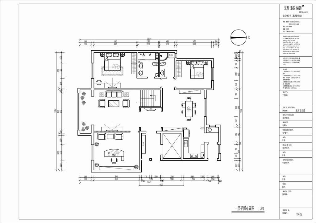 新世界花园一区3-新中式装修风格-253平米装修设计理念
