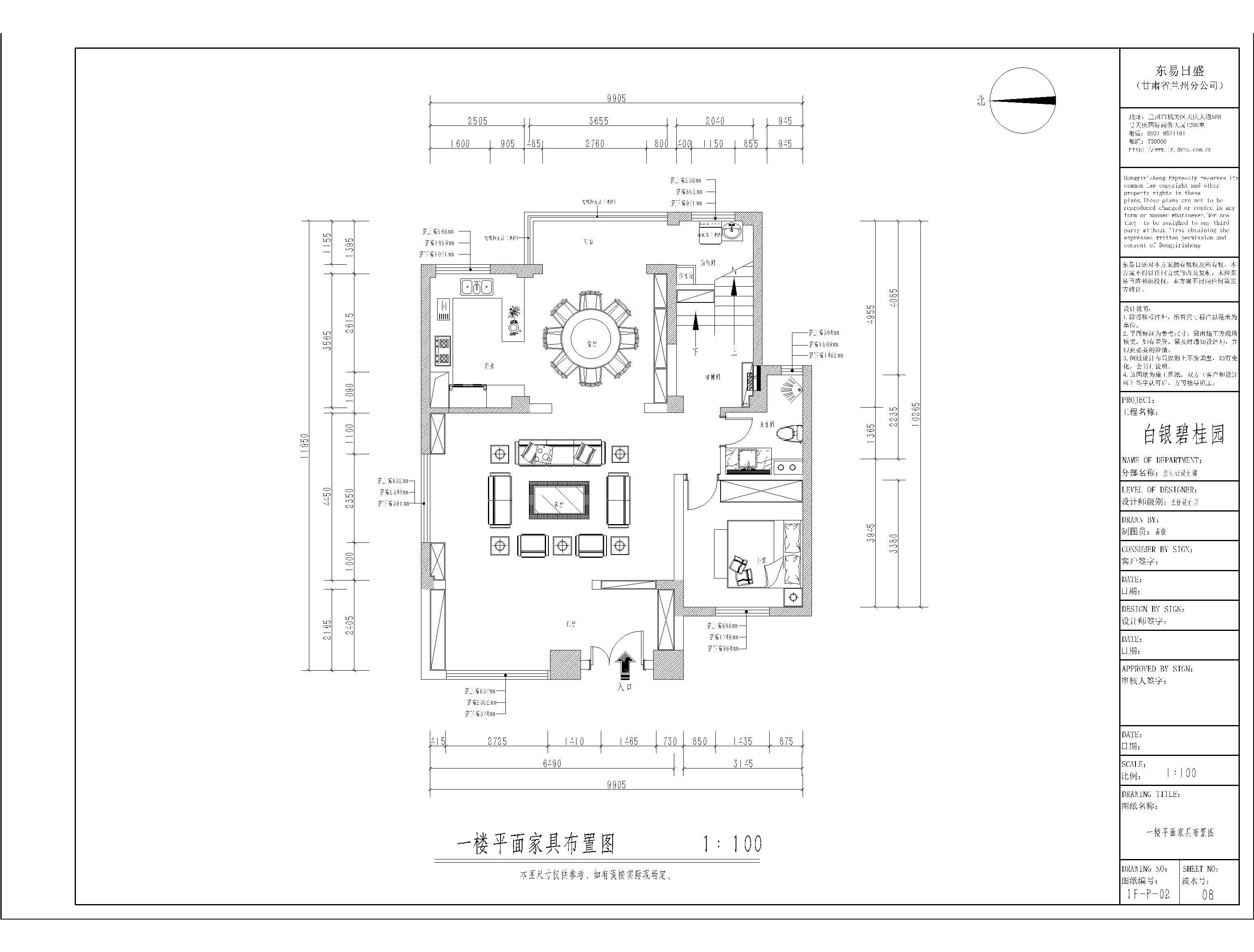 碧桂园-261平米-小美风格装修案例效果图装修设计理念