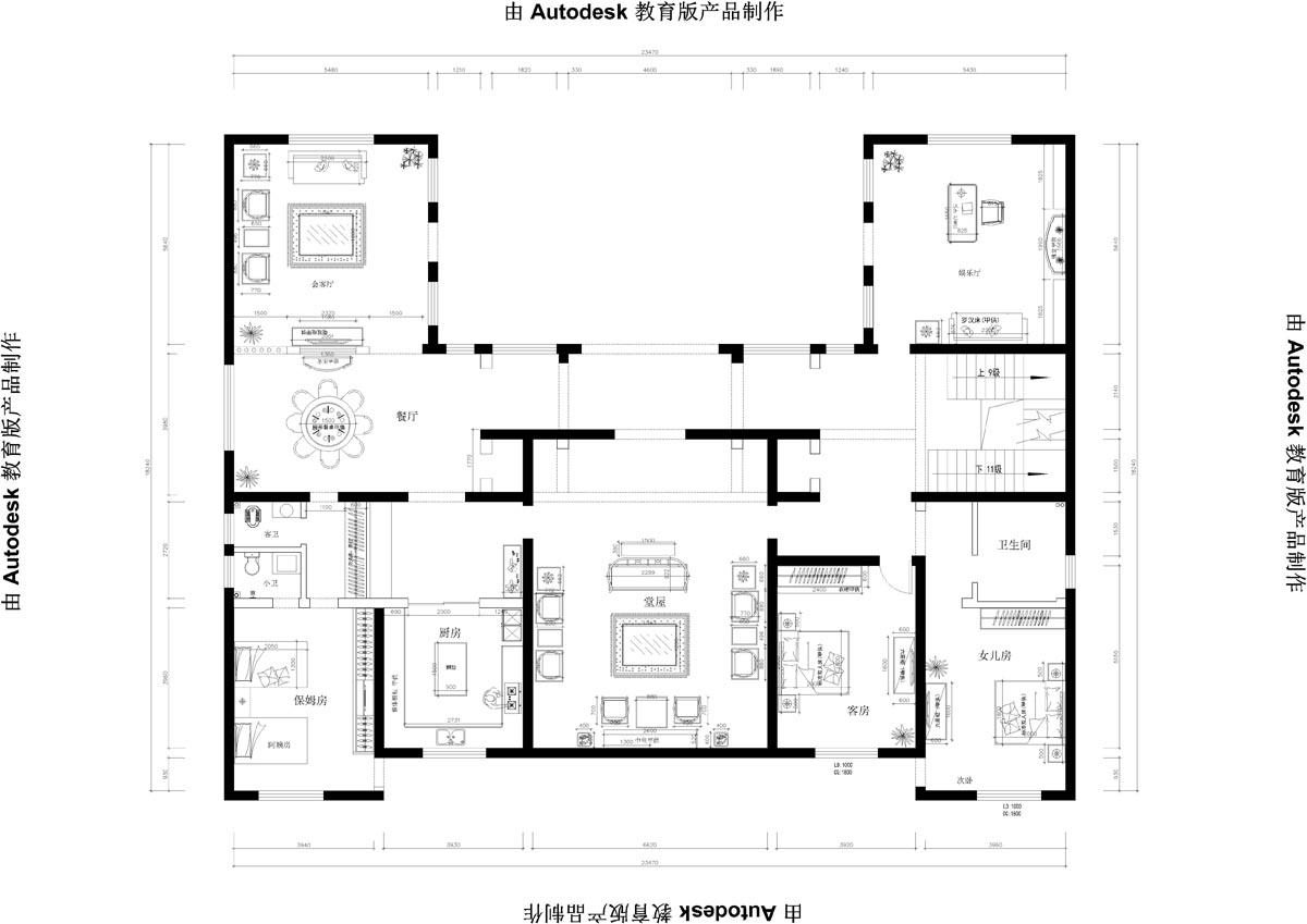 西山壹号院 新古典 300平米装修设计理念