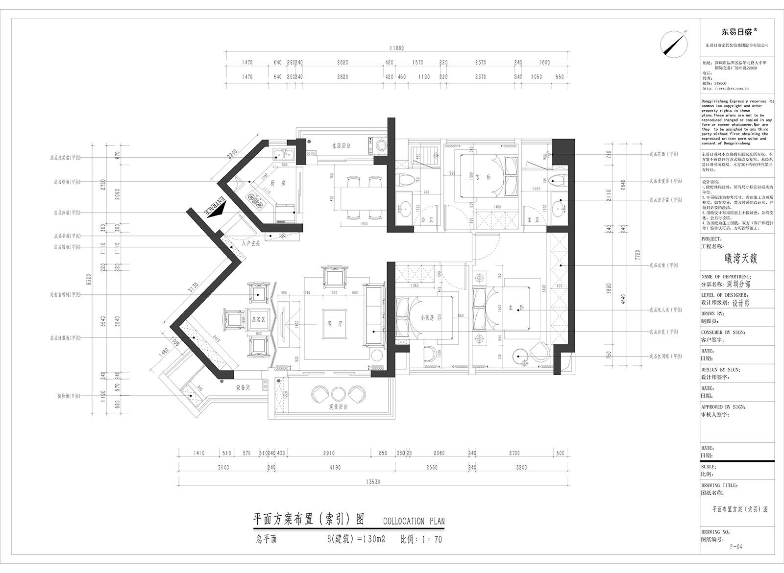 曦湾天馥120平米-新中式装修设计理念