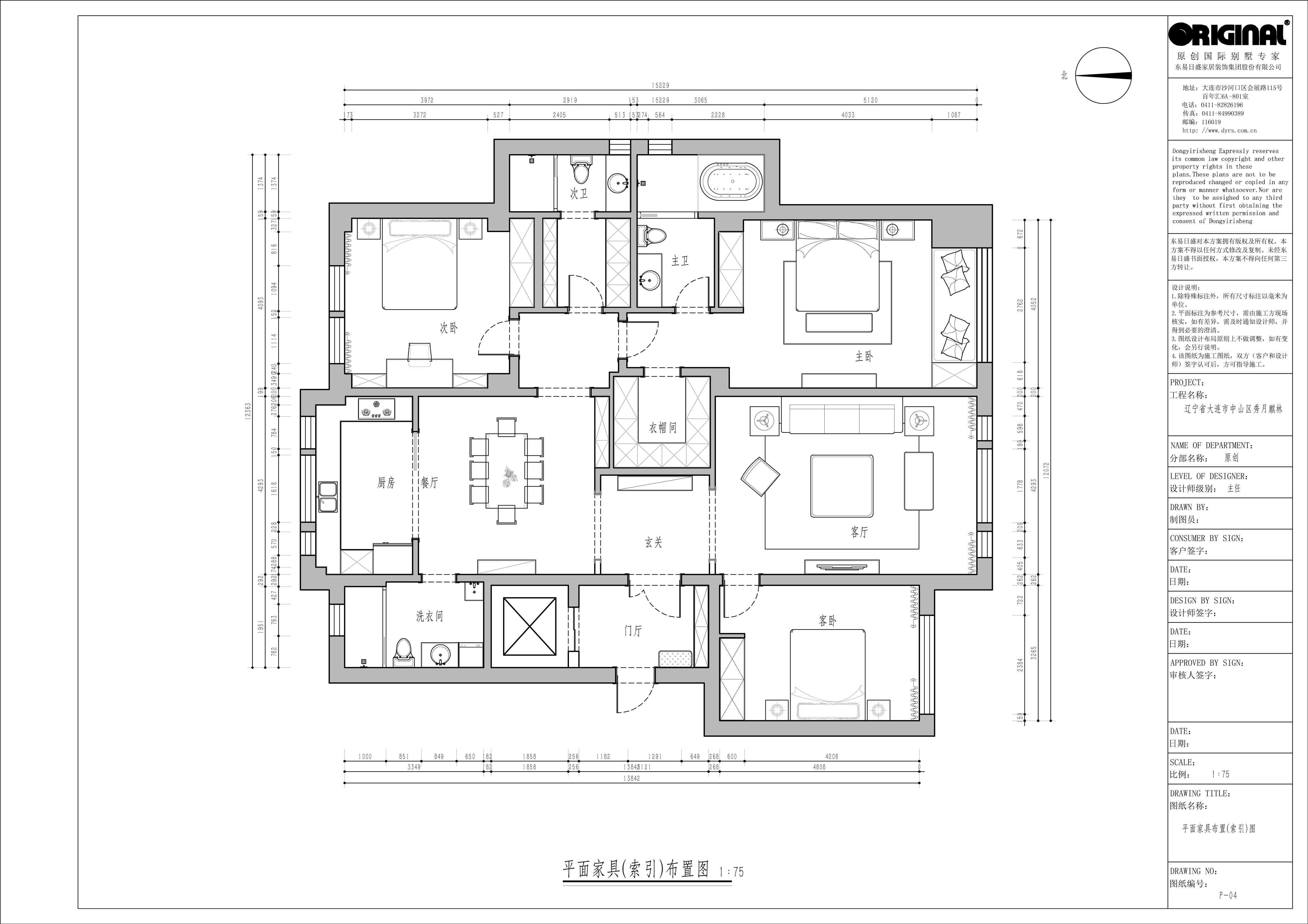 秀月麒林-现代简约-165平装修设计理念