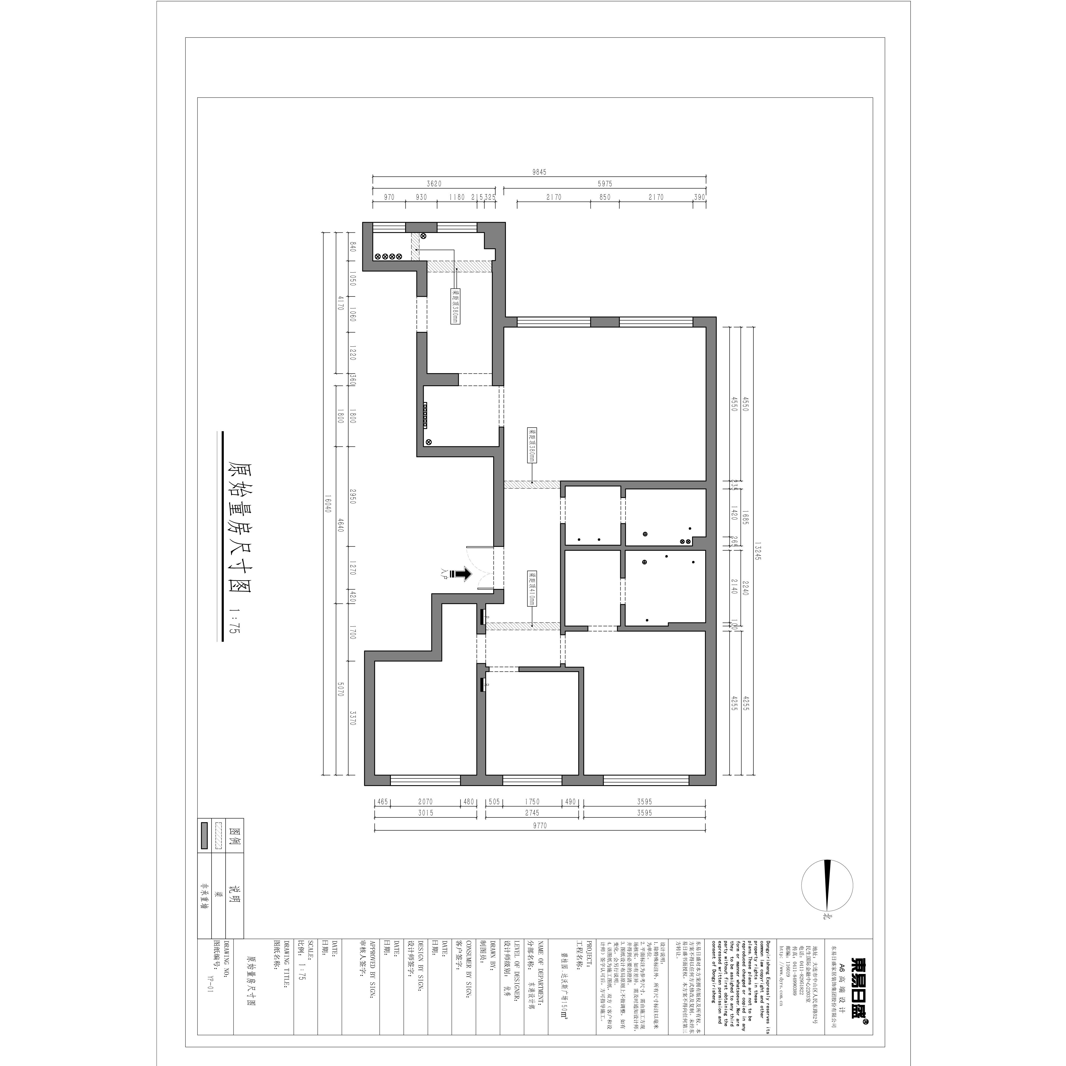 碧桂园达沃斯-新中式-150平装修设计理念
