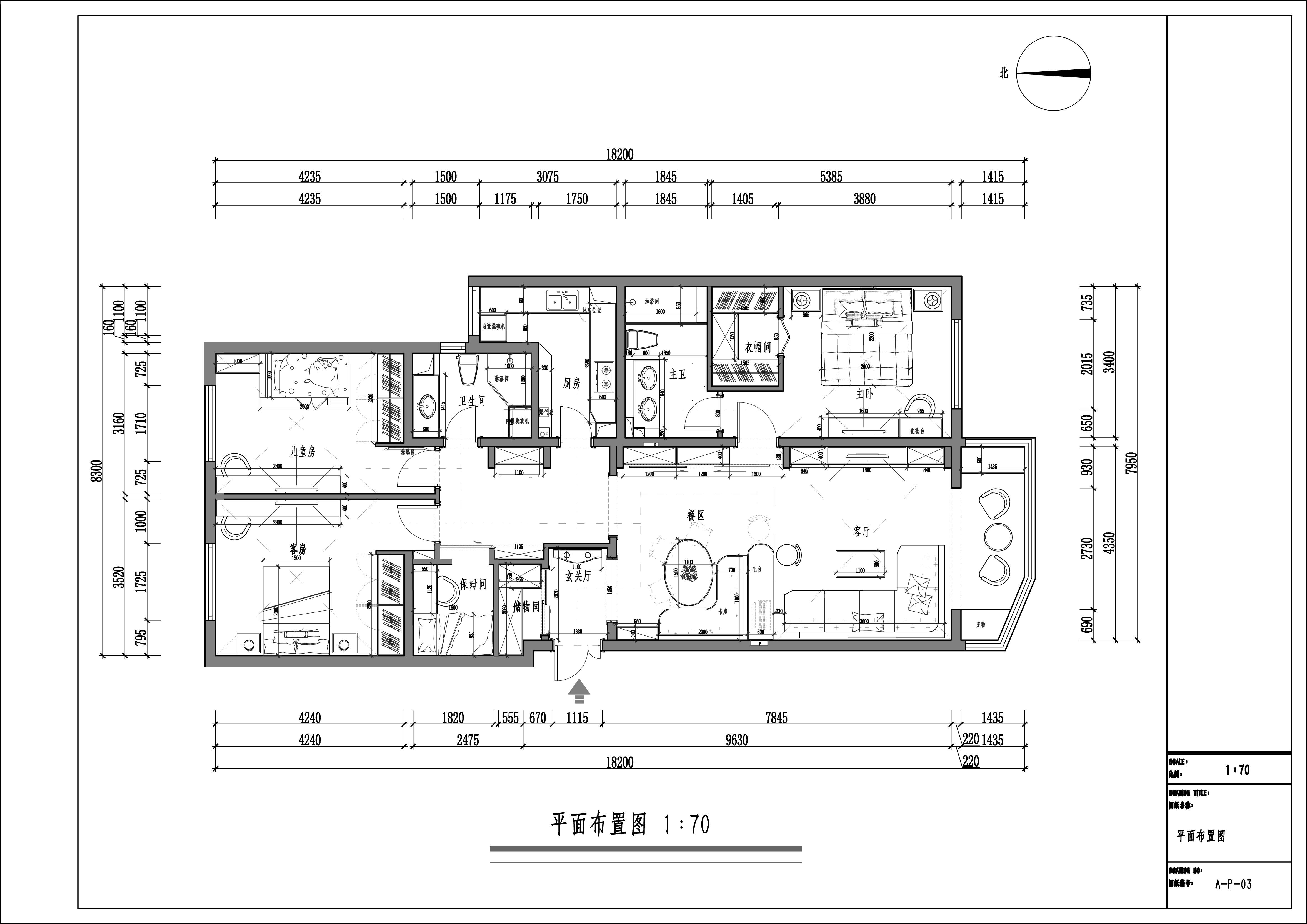 世纪城 简欧 120平米装修设计理念