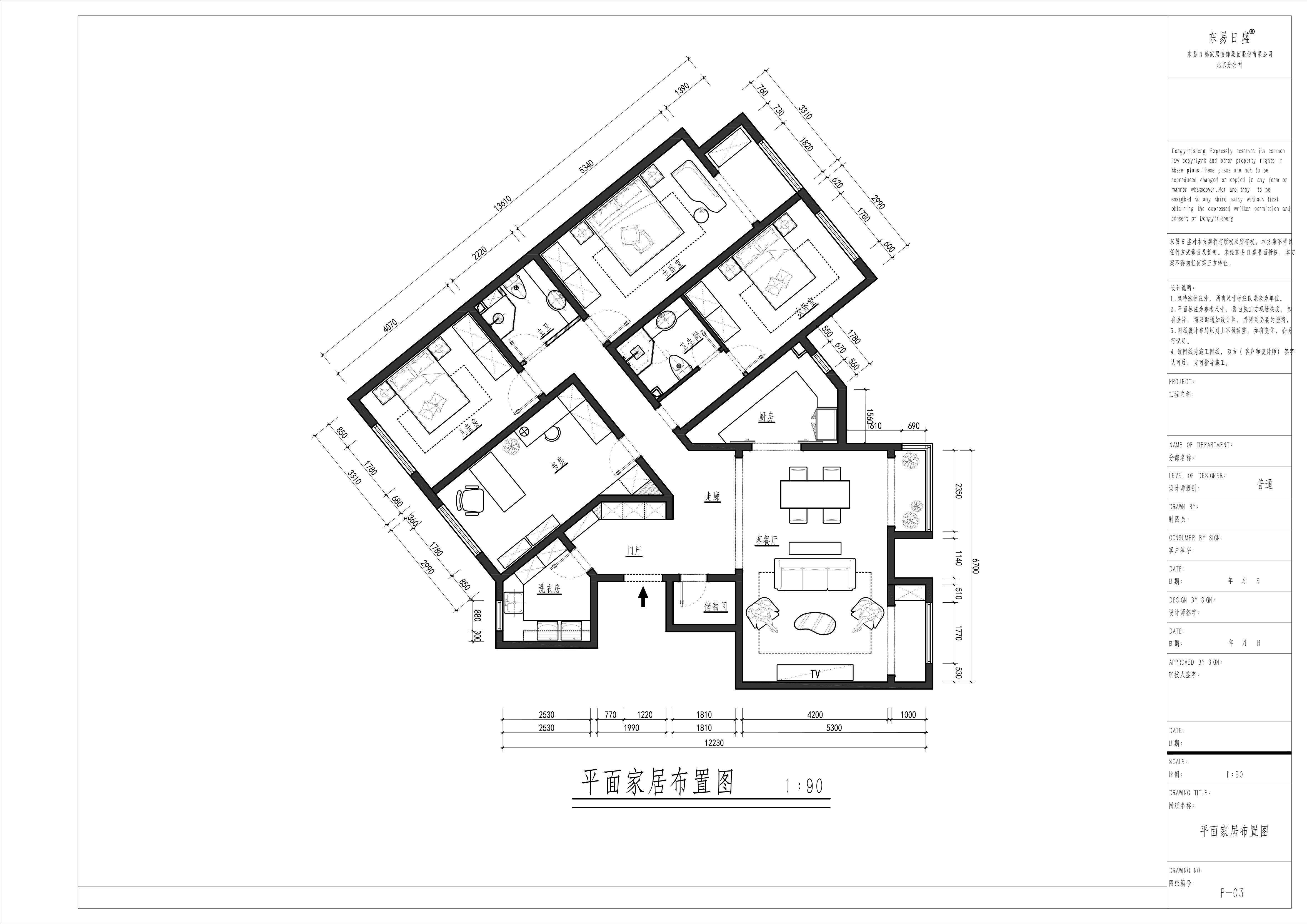 四合上院-180平米-简欧装修设计理念