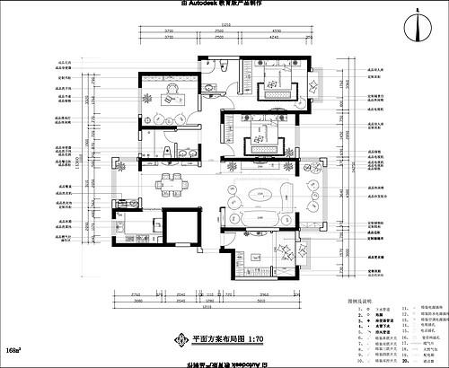 文苑人家新中式180平三居室装修设计理念