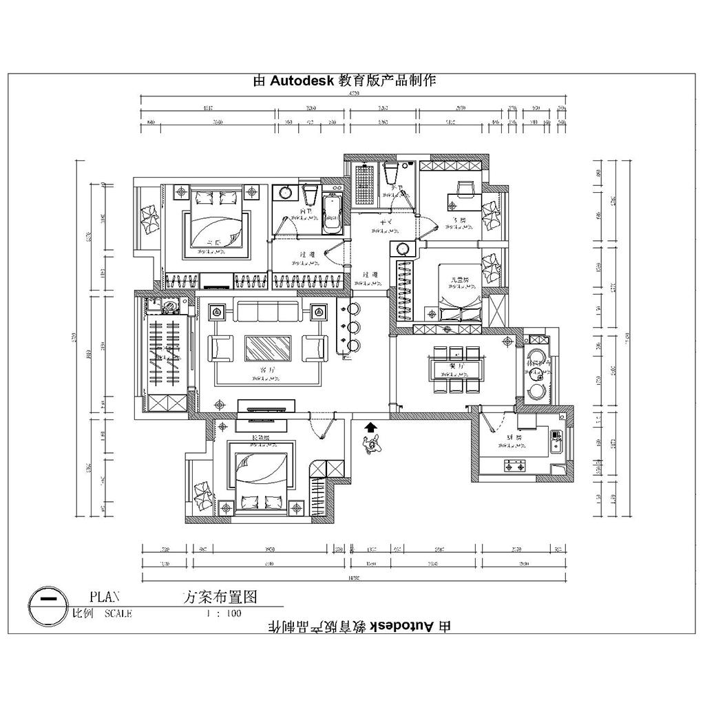爱家尊邸 美式风格 153平装修设计理念