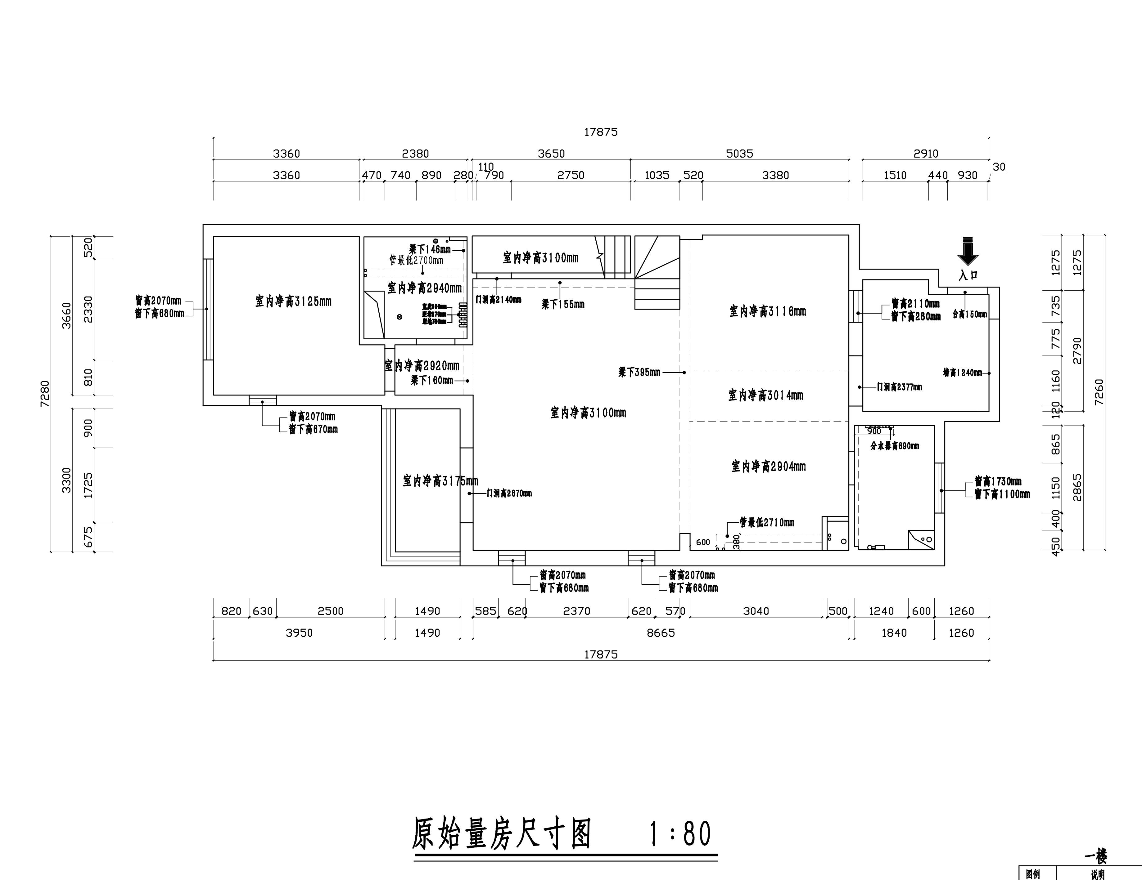 龙湖滟澜海岸 300㎡ 新中式装修设计理念